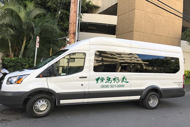 檀香山送机