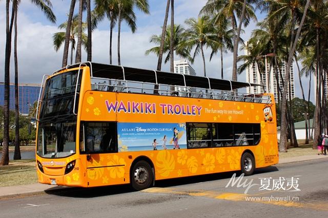 夏威夷waikiki trolly叮当车【Ala moana 往返车券 】